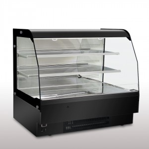59″ LOW PROFILE REFRIGERATED DISPLAY